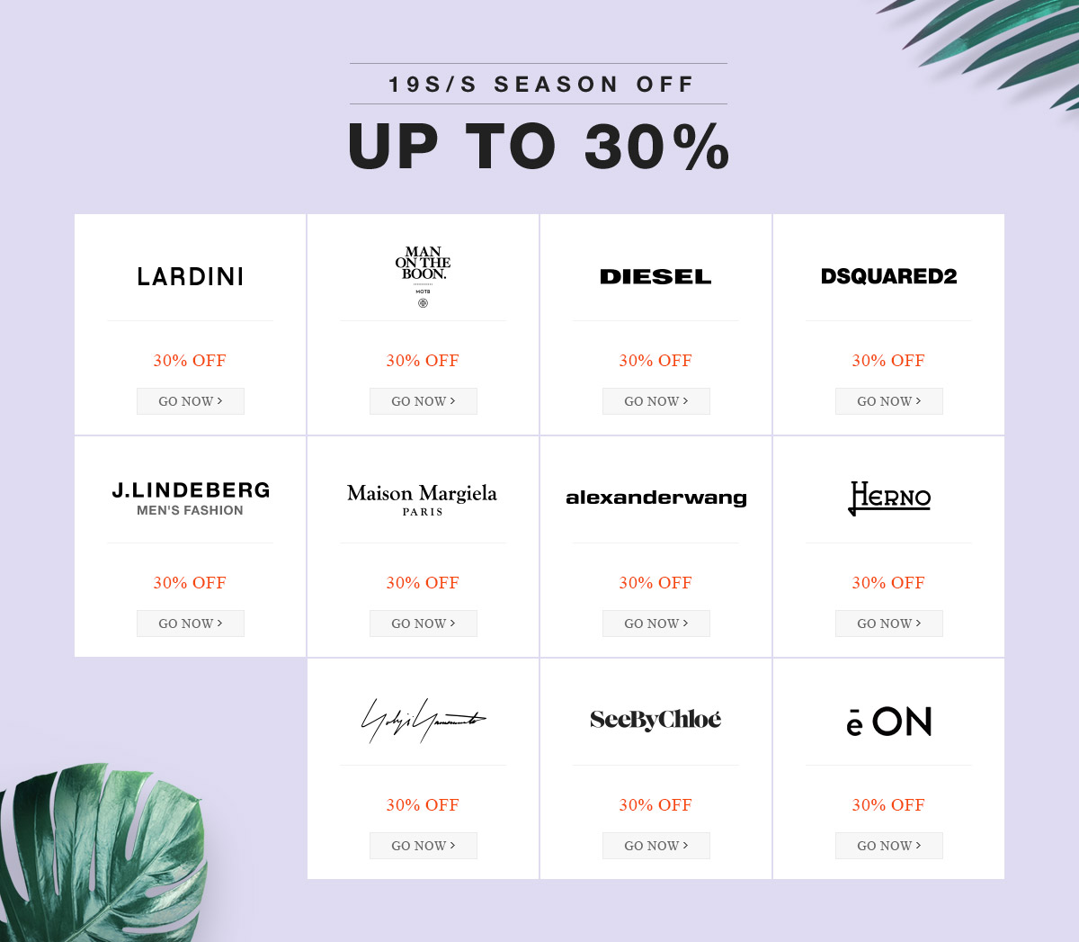 19S/S SEASON OFF off UP TO 30%