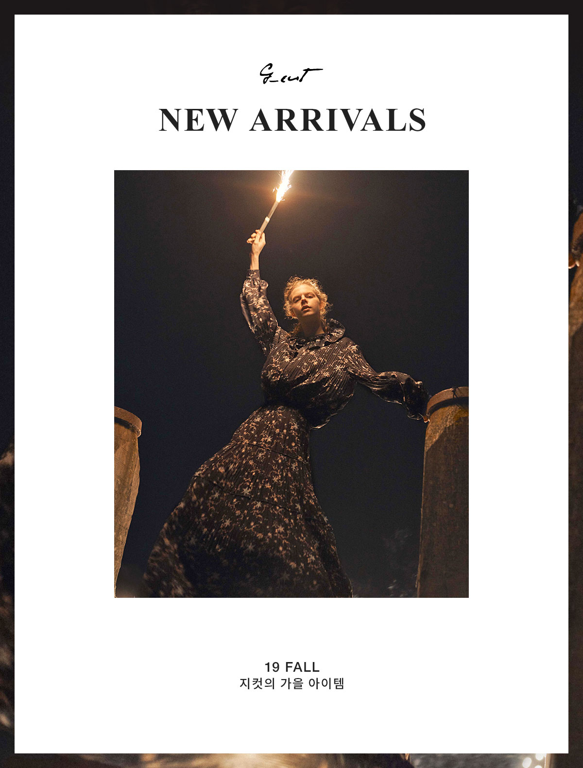 [기획전상세]19 FALL NEW ARRIVALS