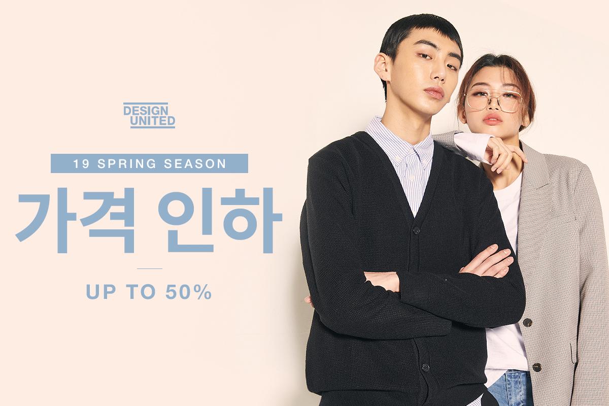 [기획전상세]봄 세일 UP TO 40%