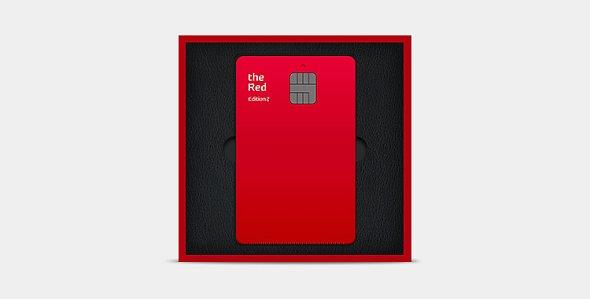 현대카드 X S.I.VILLAGE