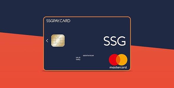 SSG CARD 20% 청구할인