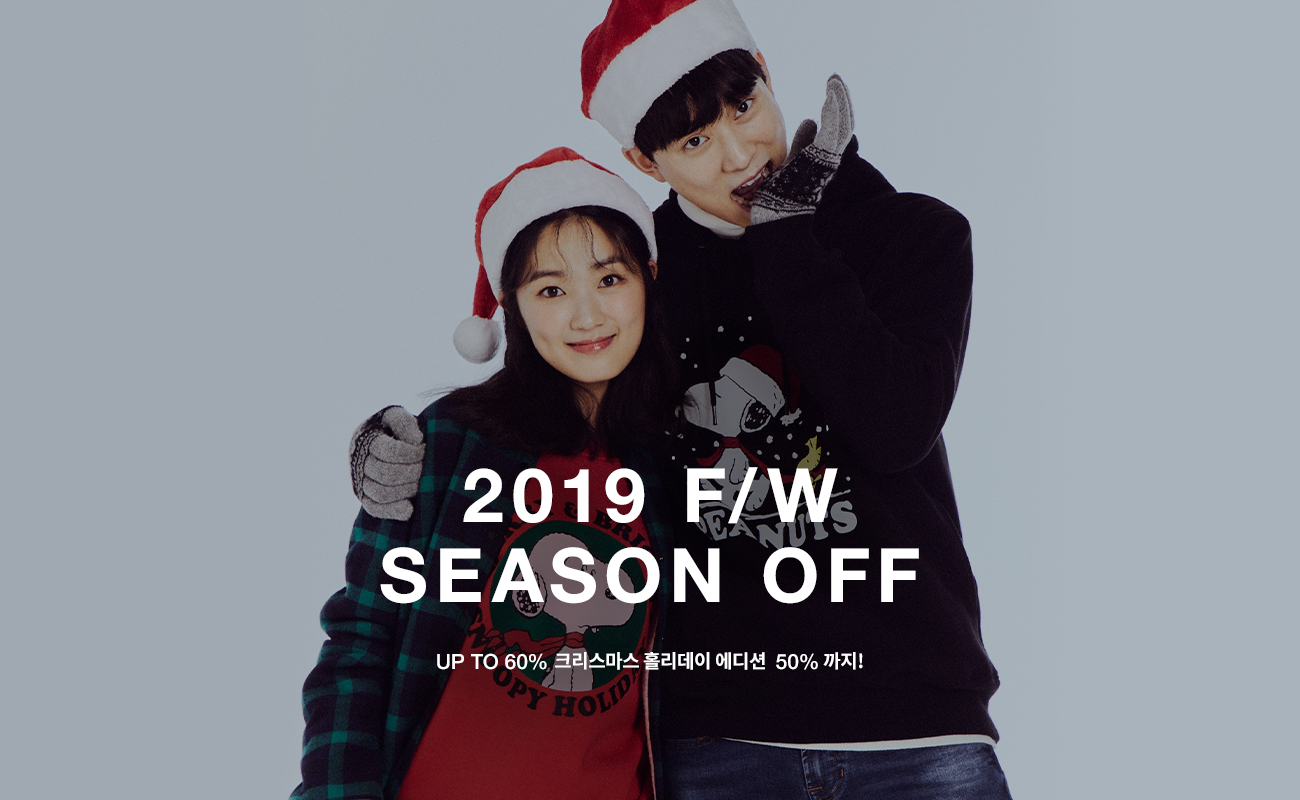 DU 2019 FW 시즌오프 1탄