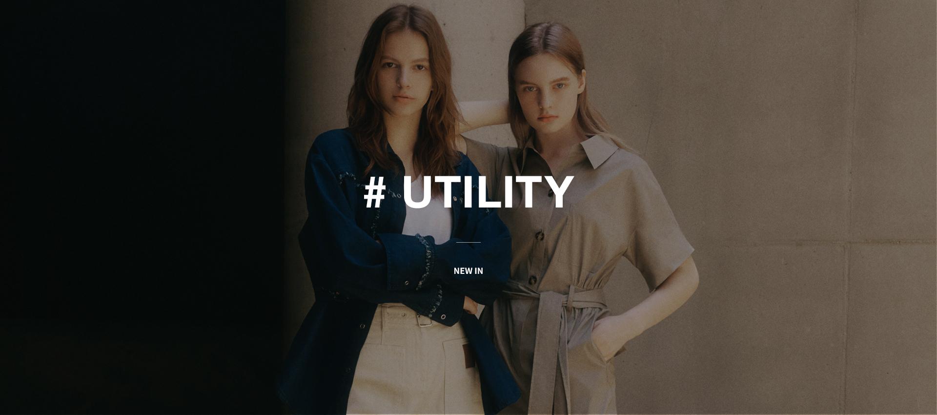# Utility