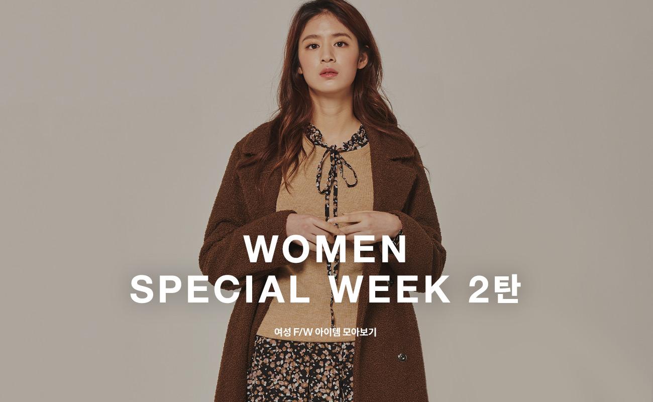WOMEN SPECIAL WEEK 2탄