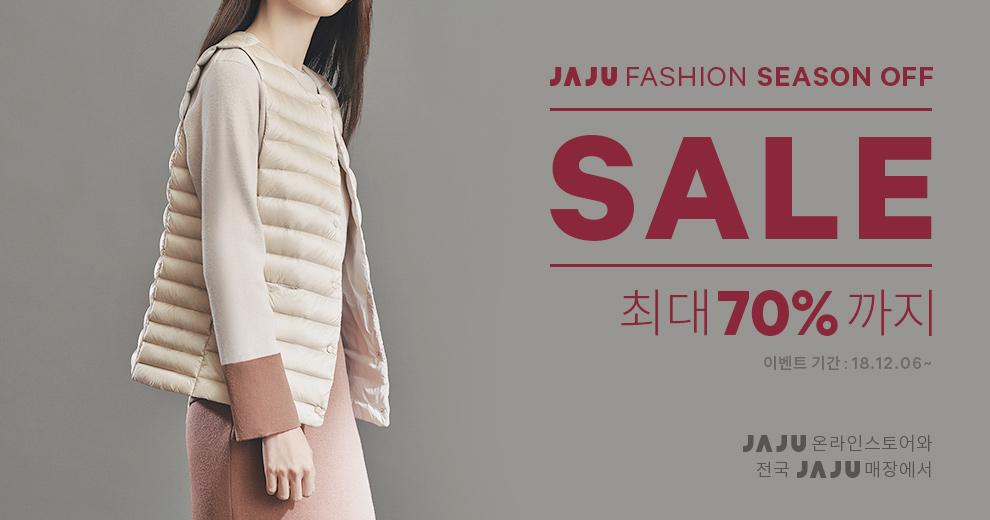 JAJU 패션잡화 SEASON OFF SALE 최대 70%까지
