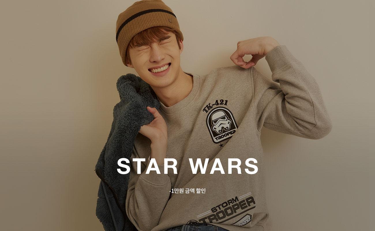 STARWARS -1만원 금액할인
