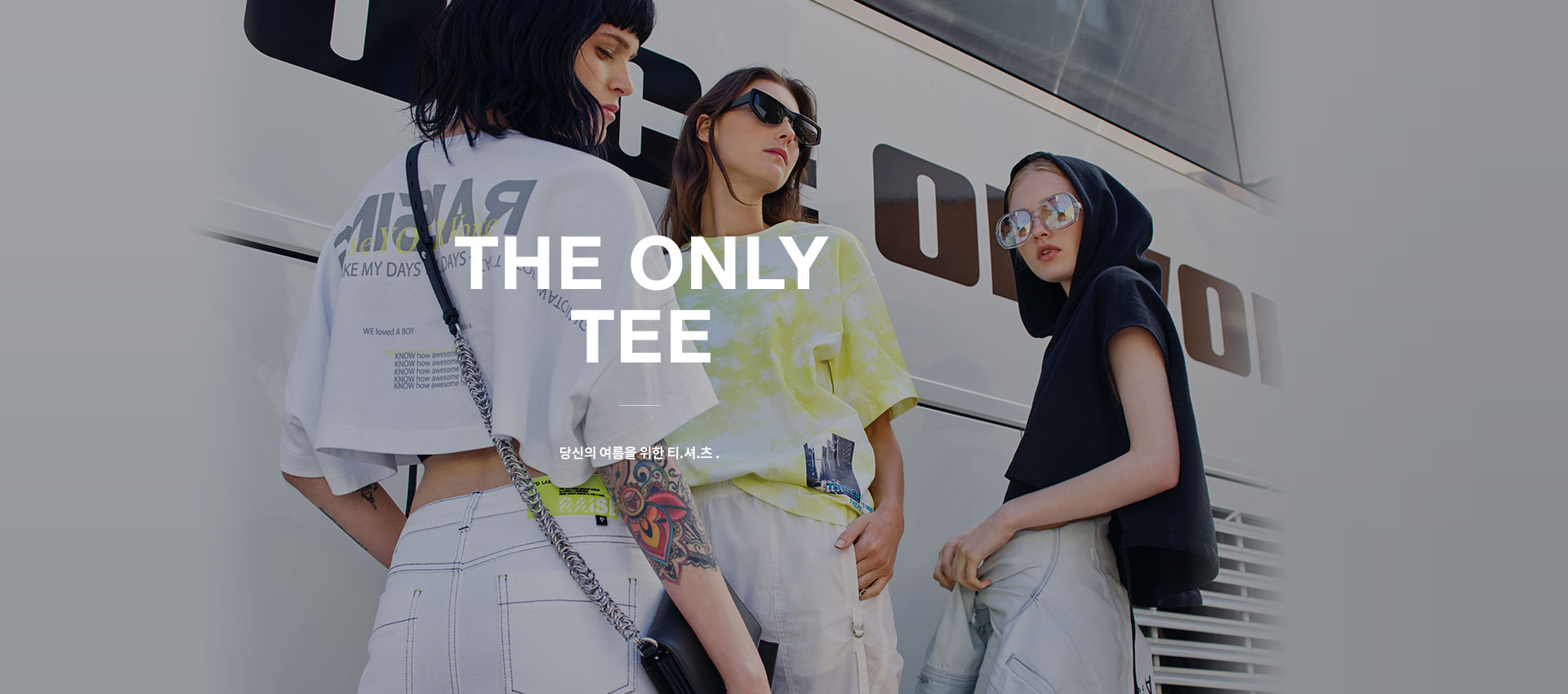 THE ONLY TEE