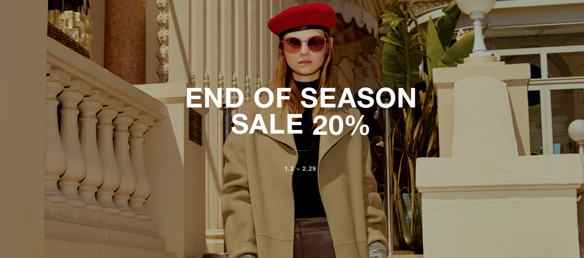END OF SEASON SALE 20%