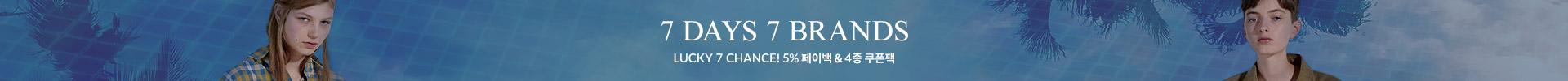 7 DAYS 7 BRANDS