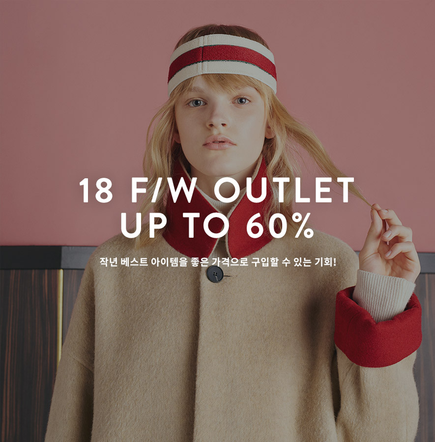 18FW OUTLET