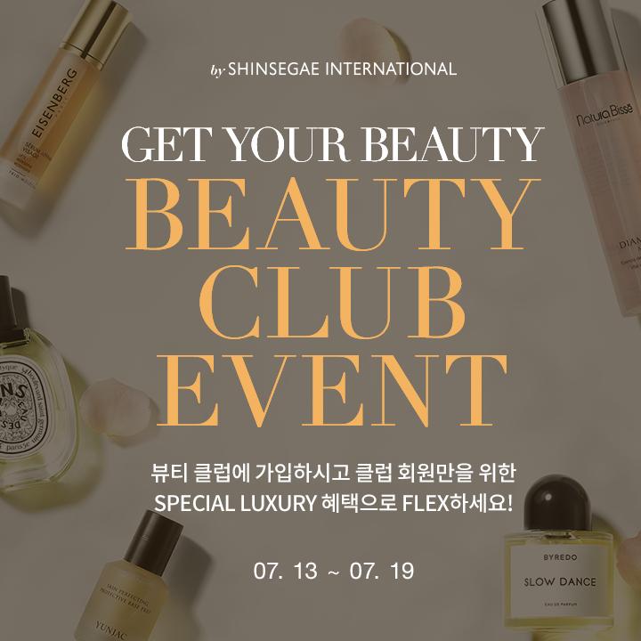 BEAUTY CLUB EVENT