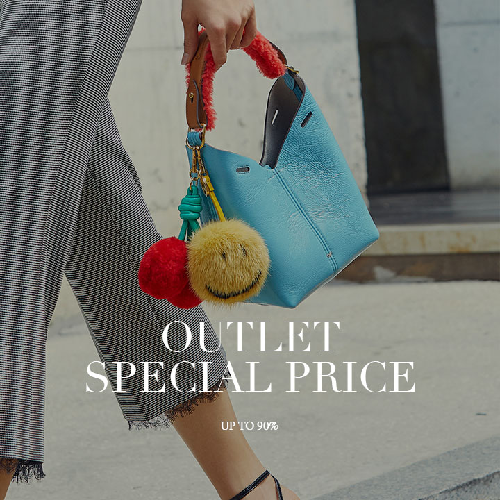 Oulet special price