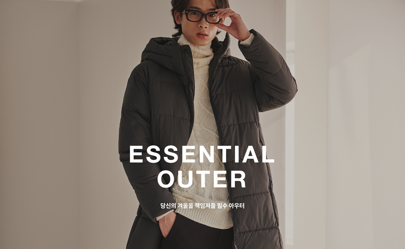 ESSENTIAL OUTER