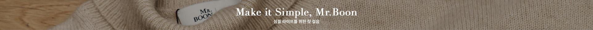 Make It Simple, Mr.Boon