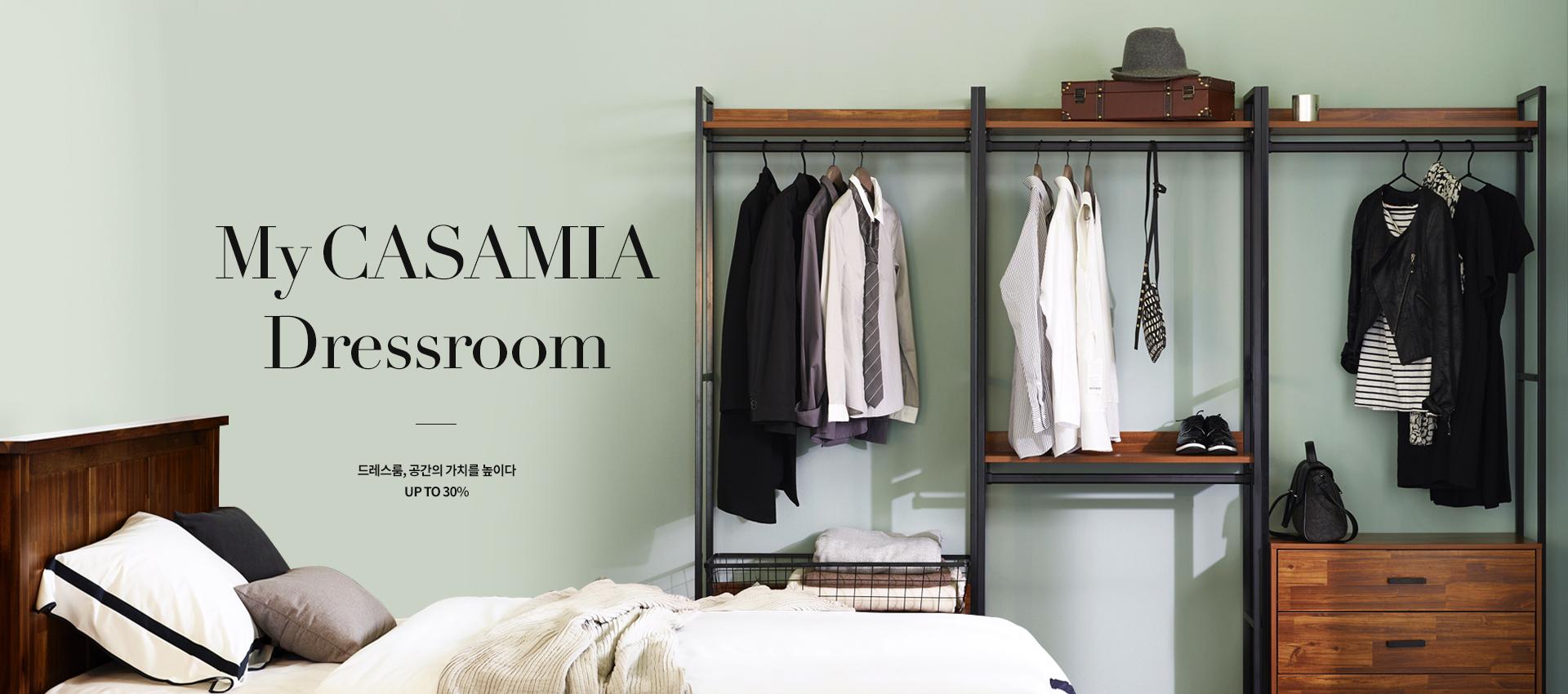 취향별 제안, 인기 드레스룸
