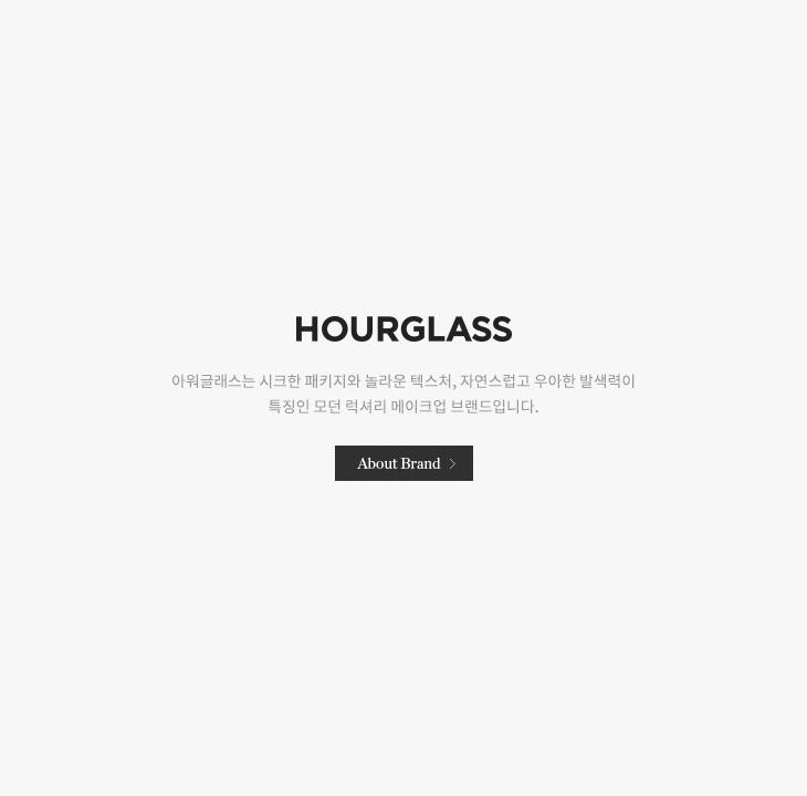 우_HOURGLASS