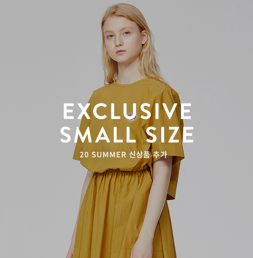 EXCLUSIVE SMALL SIZE
