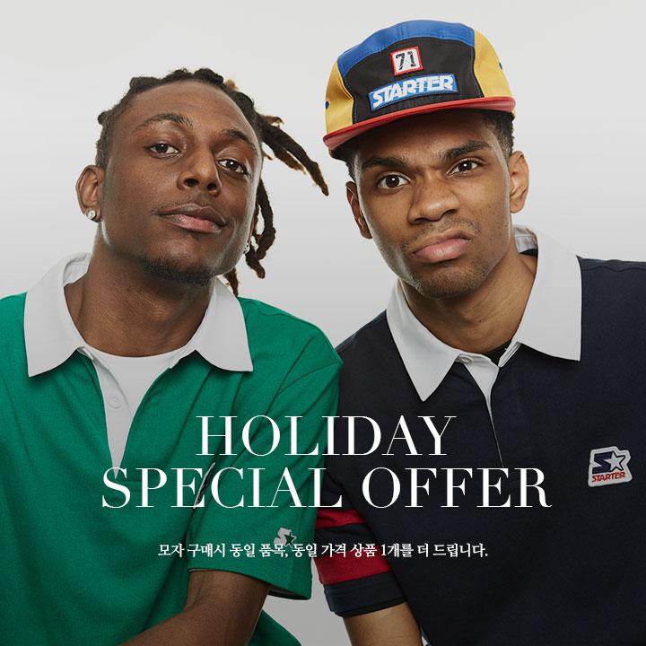 [STARTER]HOLIDAY SPECIAL OFFER 1+1