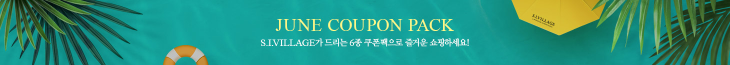JUNE COUPON PACK