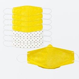 KF94 미세먼지 황사 마스크 7P_소형(노랑+도트)