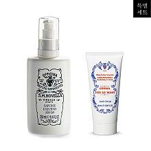 사포네 리퀴도 + 크레마 뻬르 레 마니 핸드케어 세트