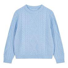 클래식 피셔맨 스웨터