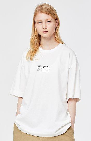 센터 레터링 프린트 티셔츠