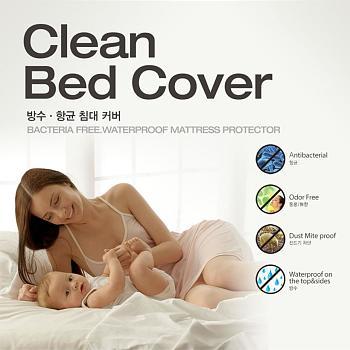 [트렌드라인 for casamiashop] 방수 항균 침대 커버 SS
