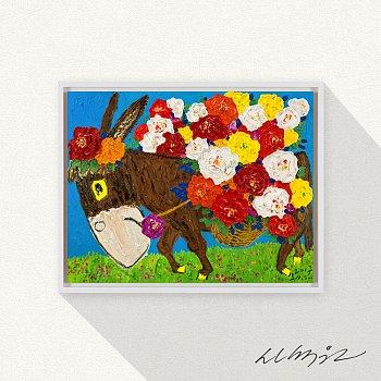 사석원, 꽃과 당나귀 / Flowers and Donkey