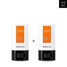 [비디비치] UV 파워 썬 스틱 SPF50+ PA++++ 1+1 세트