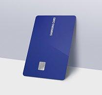 삼성카드 청구할인