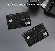 신세계인터내셔날 삼성카드