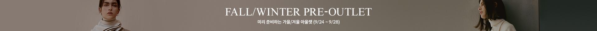 국내_FALL/WINTER PRE-OUTLET