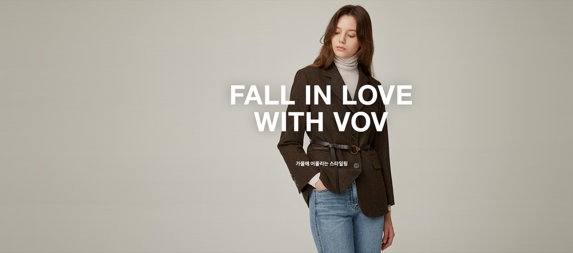 FALL IN LOVE WITH VOV