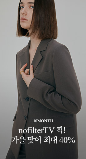 10MONTH nofilterTV 픽!