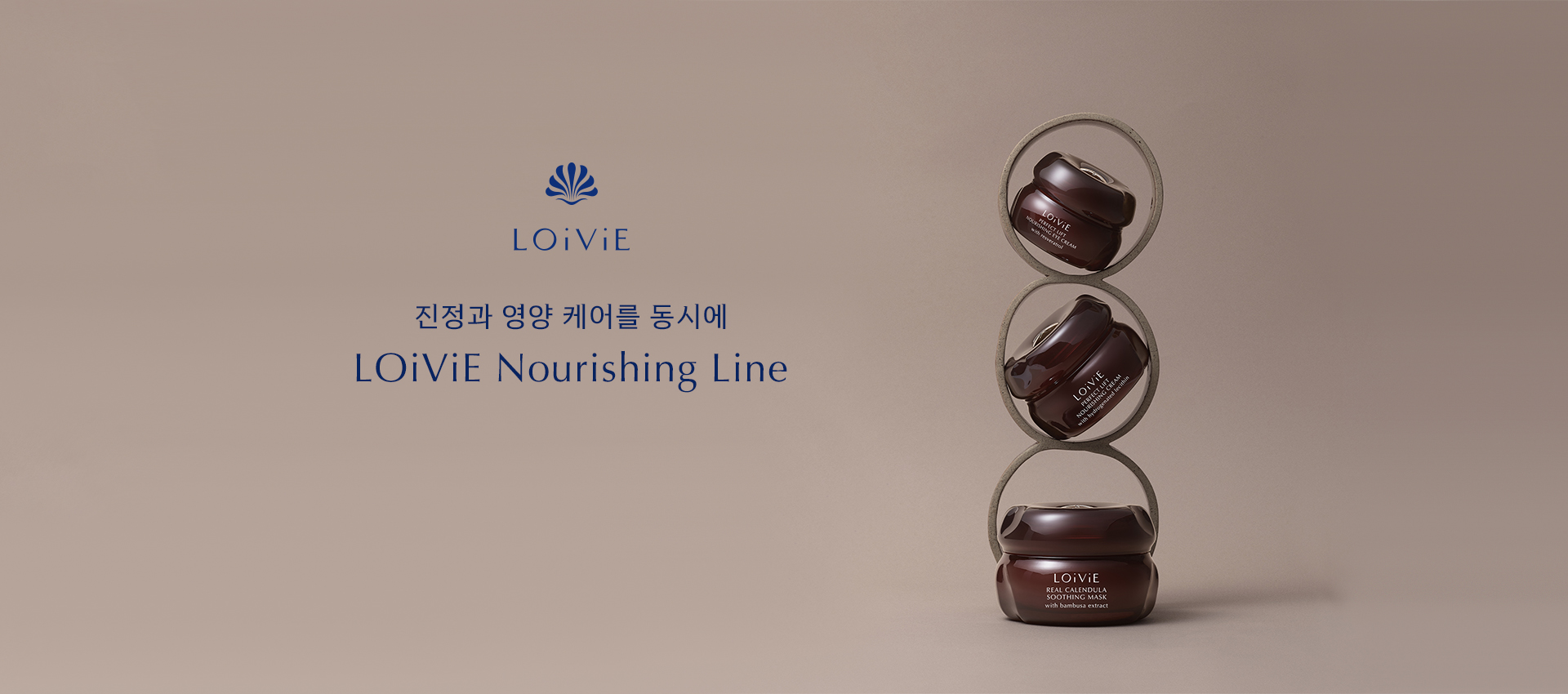 LOIVIE Nourishing (2)