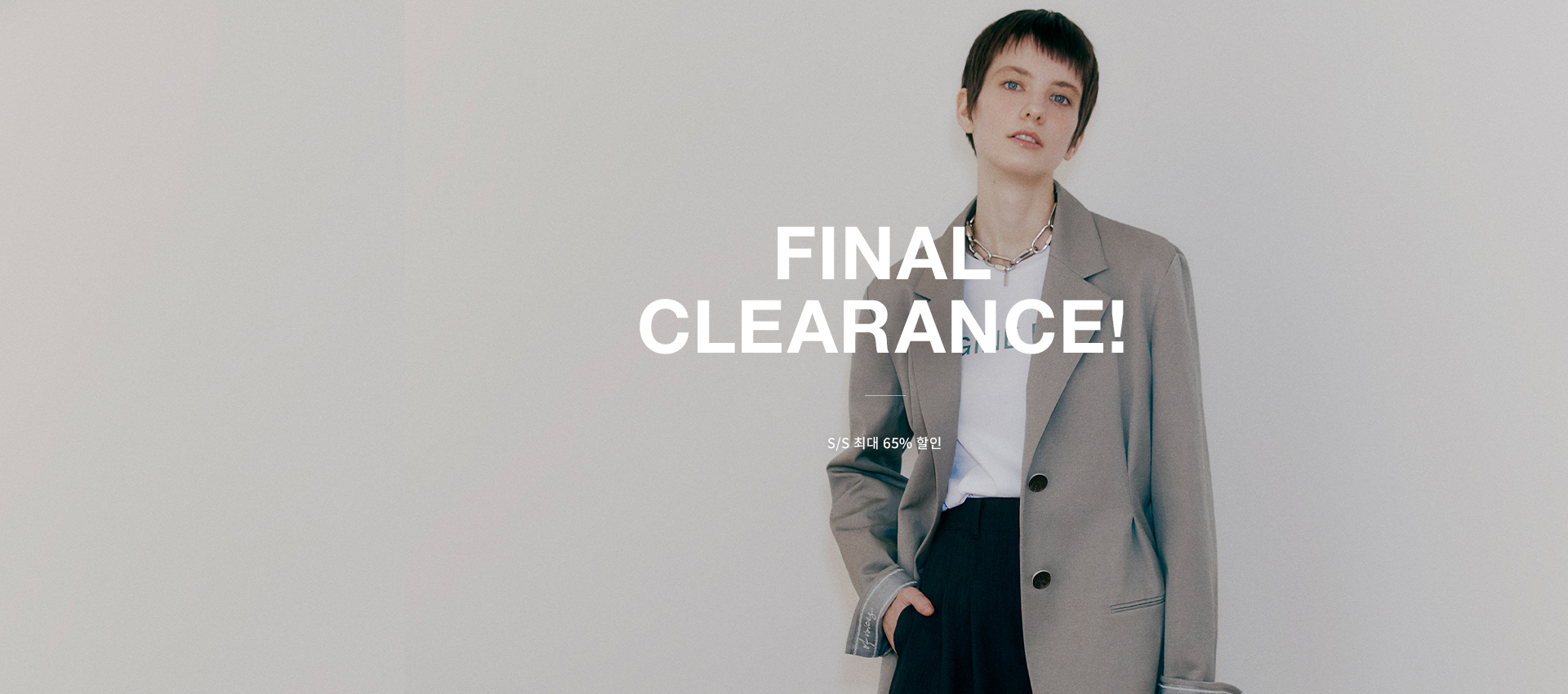 VOV DAY_ S/S CLEARANCE