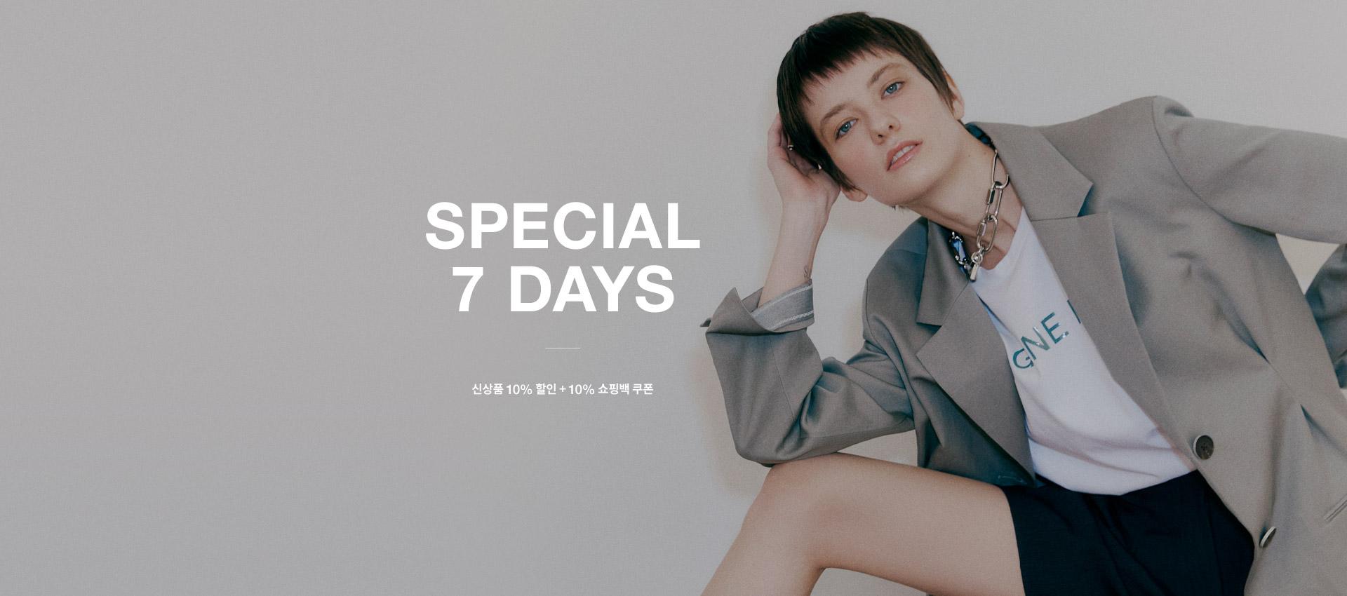 신상 스페셜 , 7 DAYS