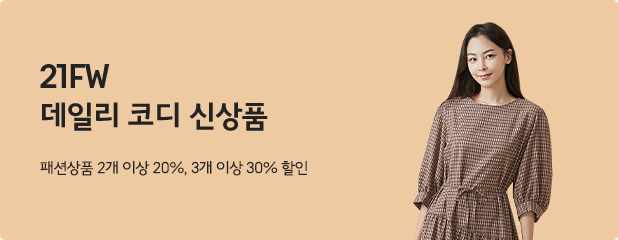 신상품 소개 데일리 패션