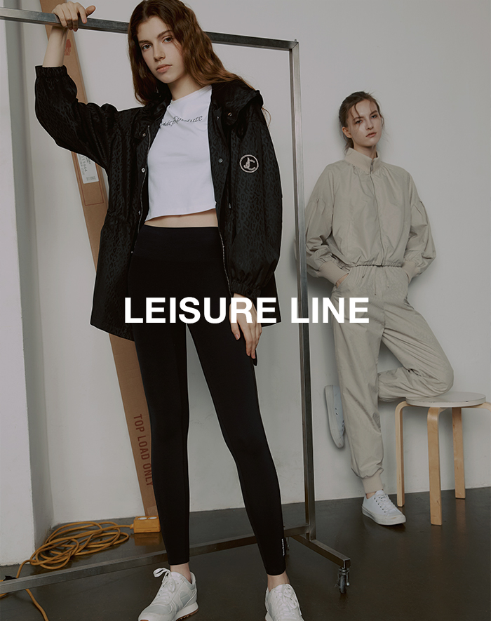 20F/W LEISURE LINE