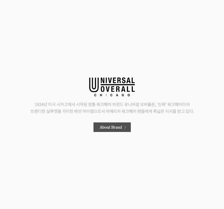 UNIVERSAL_ABT