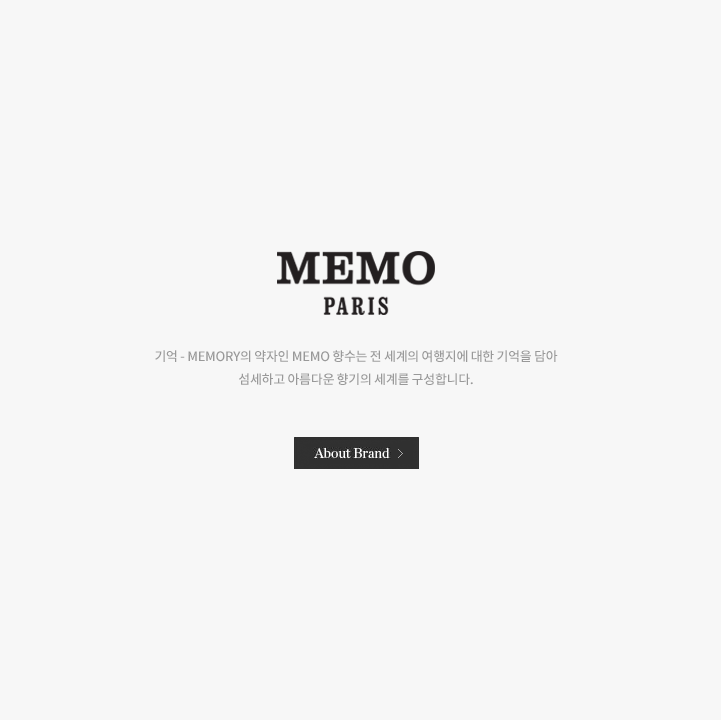 MEMO_About