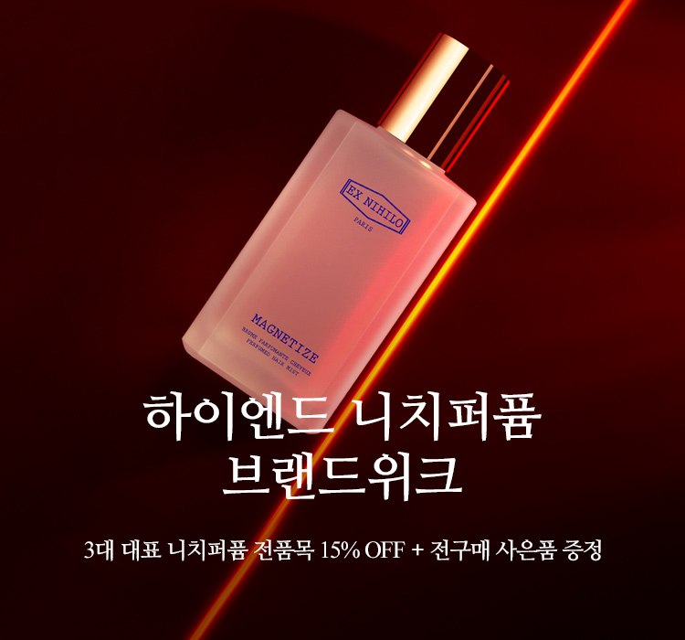 0410_니치퍼퓸연합_브랜드관배너