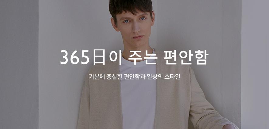 3단배너_3