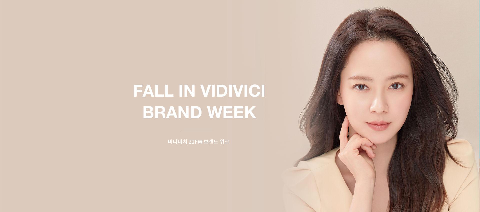VDVC 10월 3주차