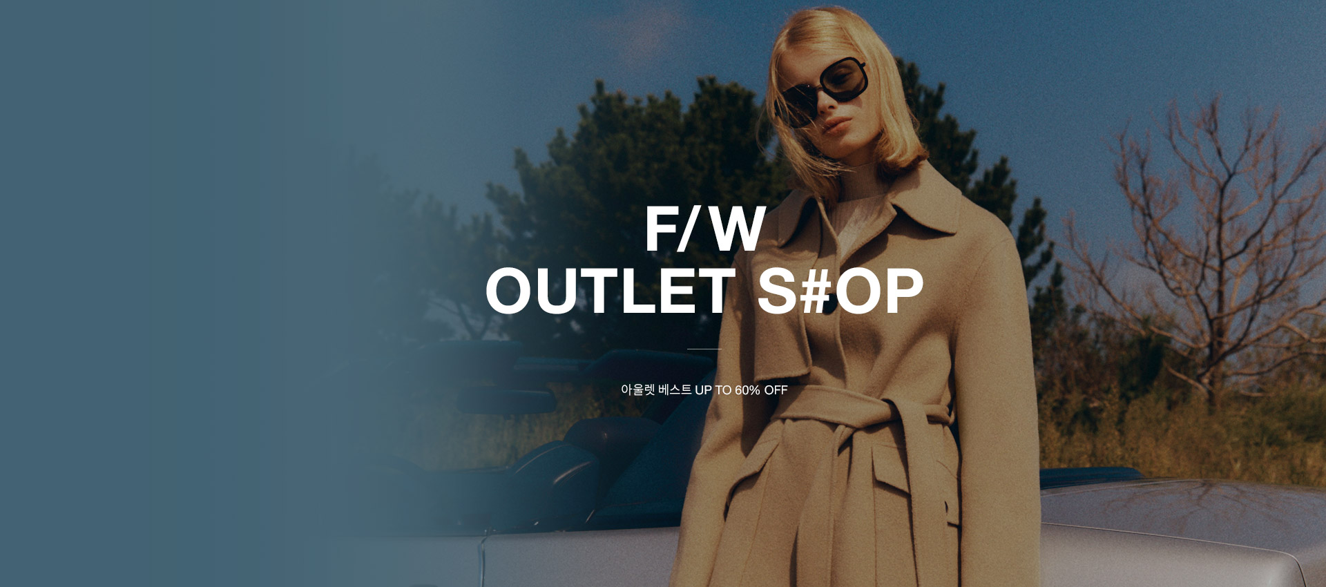 F/W OUTLET S#OP
