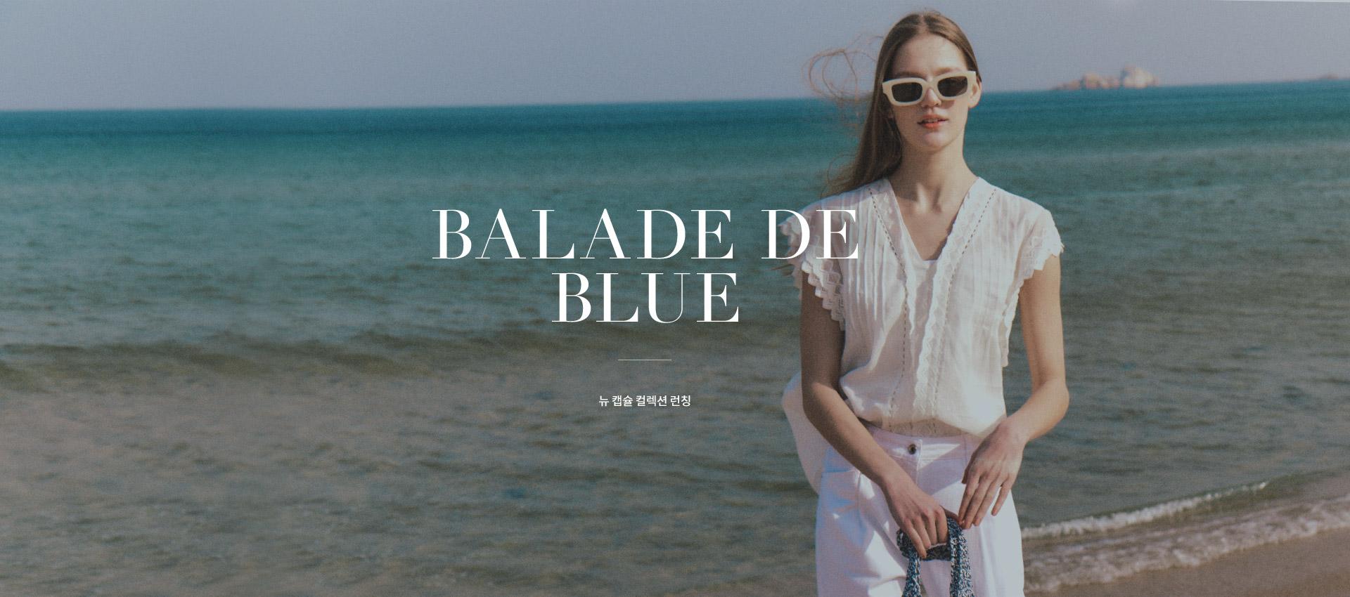 상단배너_Balade de Blue