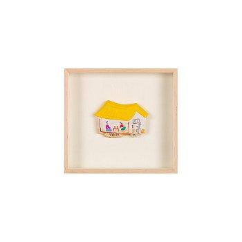 이왈종, 제주 생활의 중도 오브제 - 집 (3color)