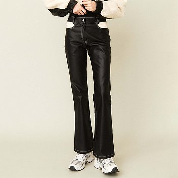 Contrast Coated Jeans