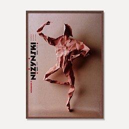 [Festival Poster] Hommage a Nijinsky 70 x 100 cm (원목 프레임)